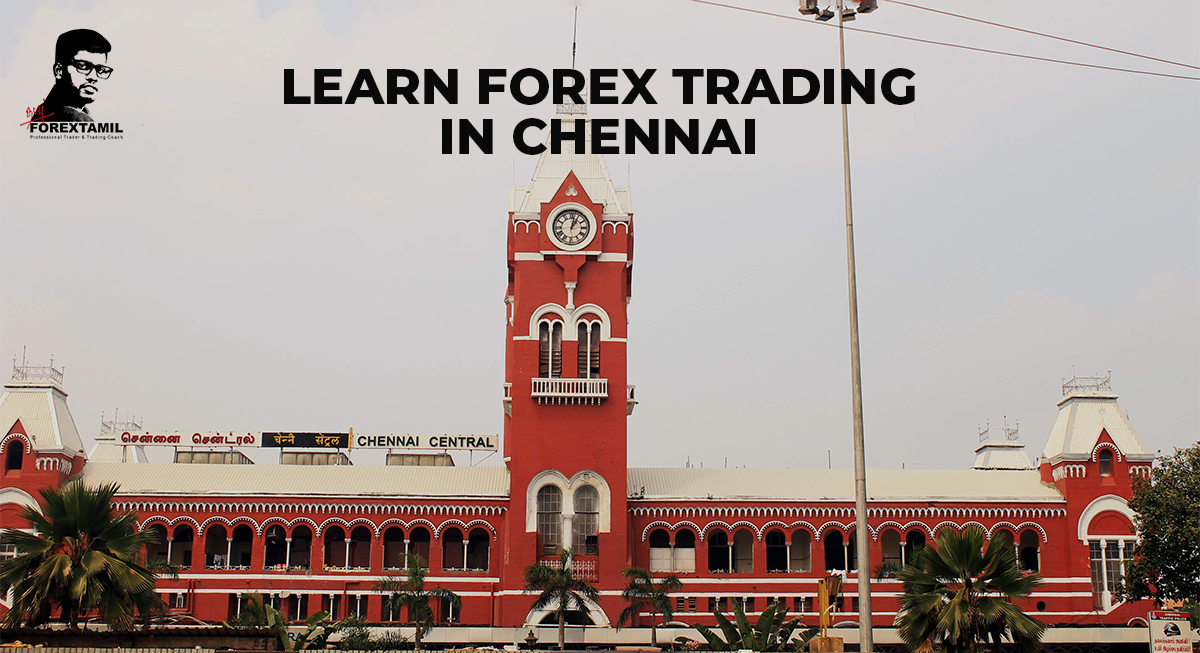 Forex exchange in erode