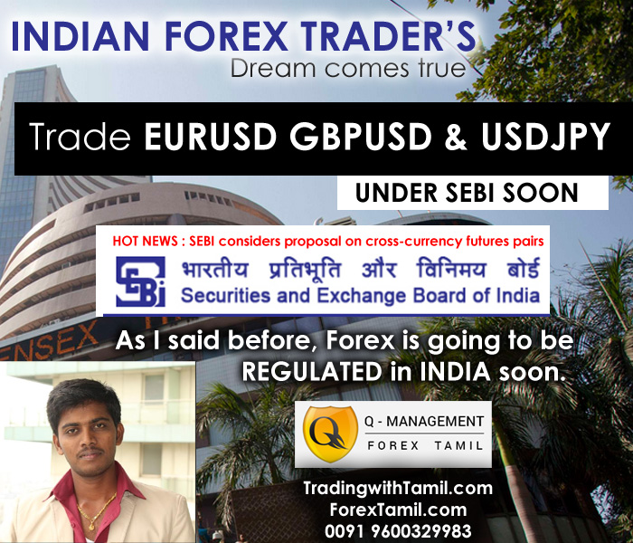 HOT NEWS: SEBI considers proposal on cross-currency futures pairs