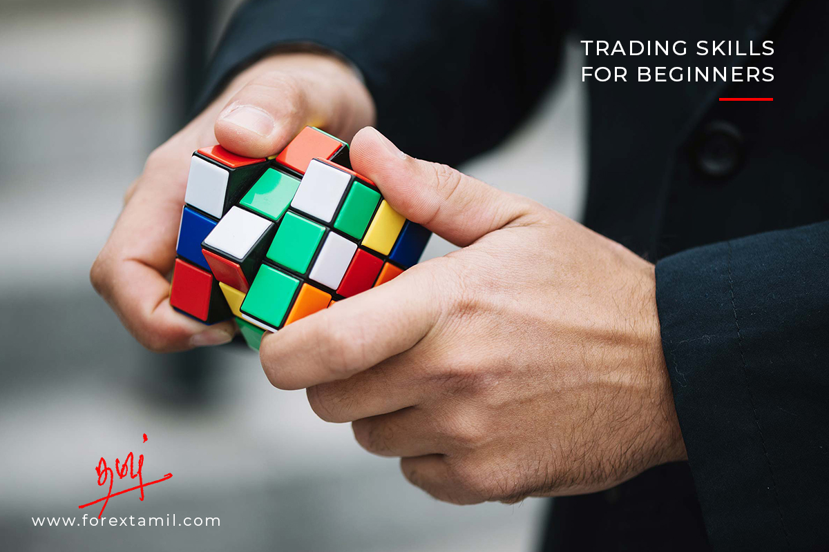 Important Trading Skills For Beginners